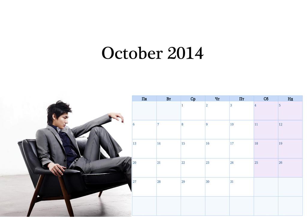 October 2014 Wallpaper Calendar by WaffleDiva02