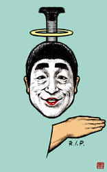 R.I.P. Ken Shimura