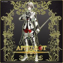 APFELROT - Howl Ashenbert