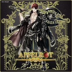 APFELROT - Aelius Pentaghast