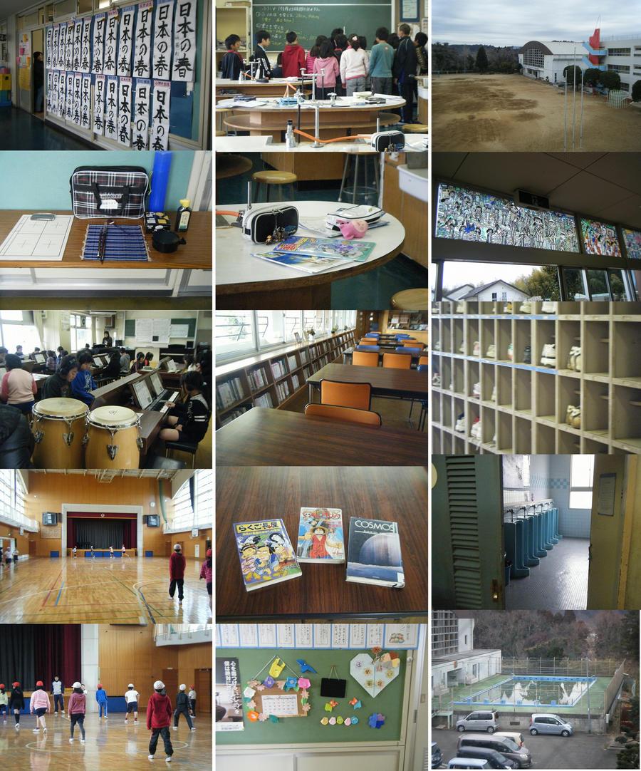 Elementary school in Japan by VHosoe