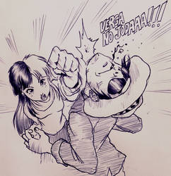 Epic Fight by shukei20
