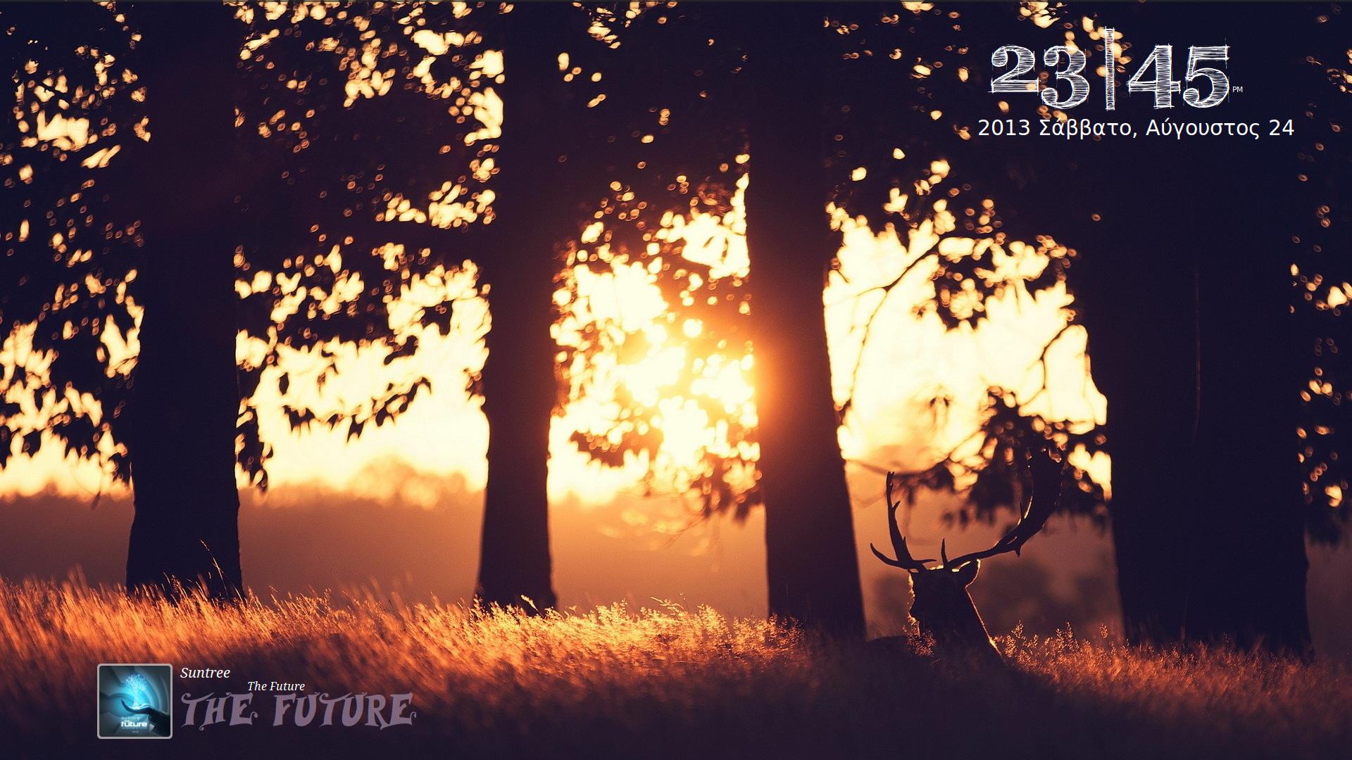 The Future by arktika13