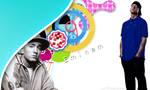 Eminem - Wallpaper by me969