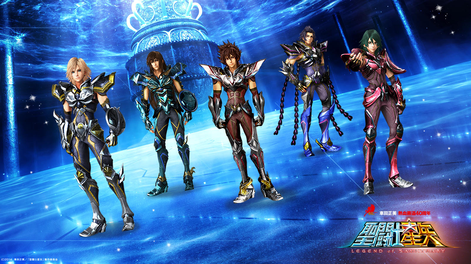 Saint Seiya Legend Of Sanctuary Wallpaper By Saintaldebaran On