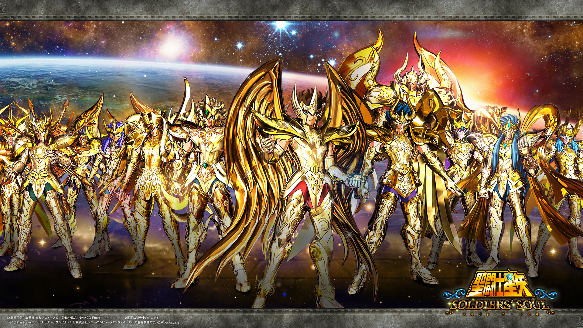 Saint seiya soldiers soul wallpaper gold saints by - Saint seiya wallpaper desktop ...