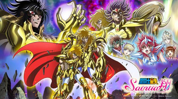 Saint Seiya Sainti Sho anime poster OCE