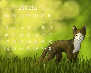 June (Spottendleaf)