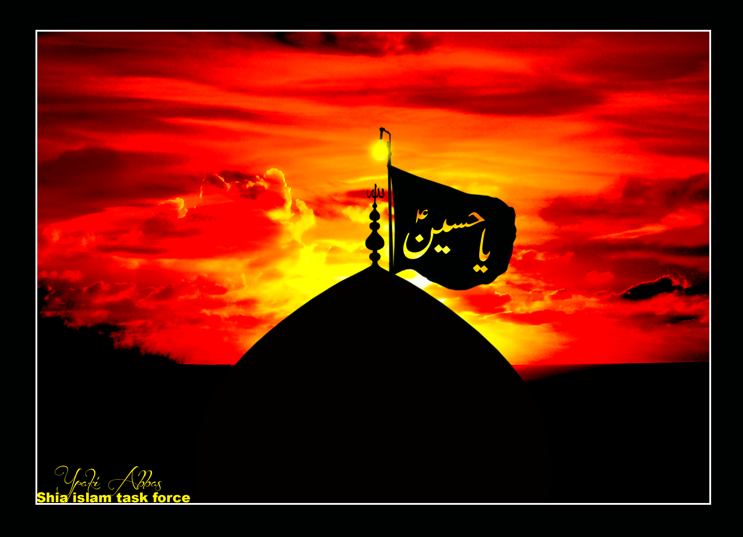 Ya Hussain Wallpapers 2012 Ya Hussain Wallpapers ...