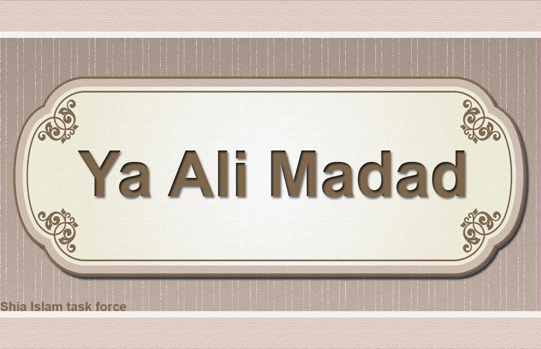 Ya ali a s madad by ypakiabbas on deviantart - Ya ali madad wallpaper ...