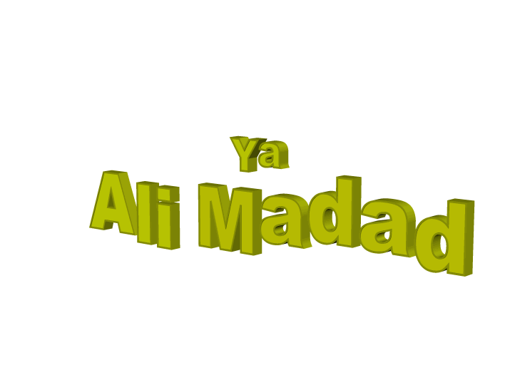 Ya ali madad by ypakiabbas on deviantart - Ya ali madad wallpaper ...