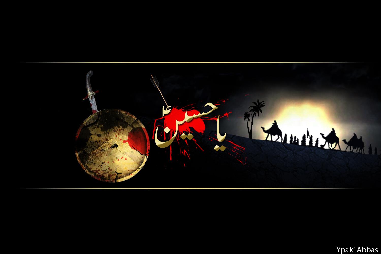 Ya Hussain Wallpapers 2012 ya hussain a.s by Ypak...