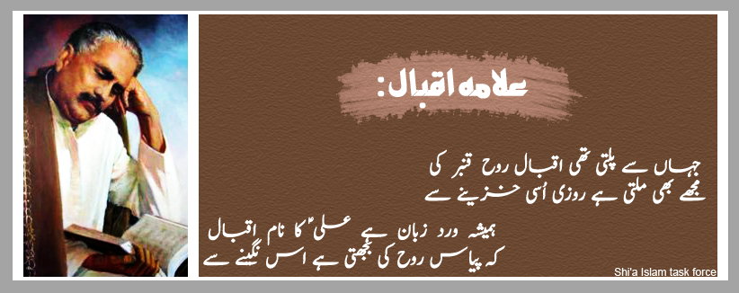 Dr Allama Iqbal by YpakiAbbas on DeviantArt