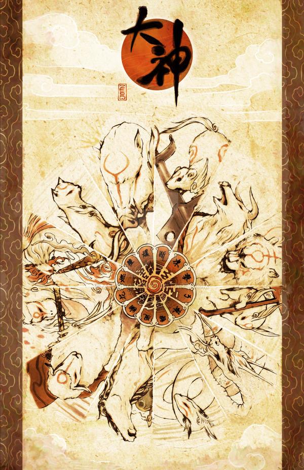 Okami: The Gods by zeldacw
