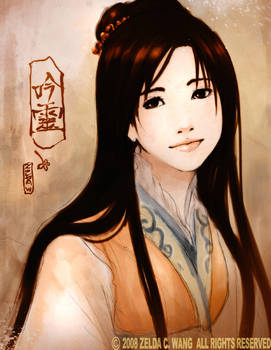 Portrait of YinLing