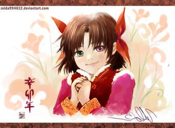 Lunar New Year of Hsin Mao by zeldacw