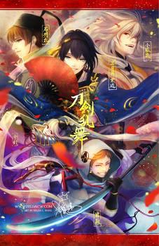 Team Sanjou . Touken Ranbu