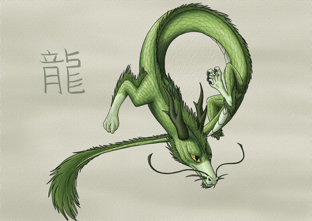 Oriental dragon by Fireshrike