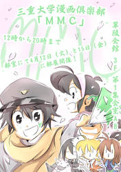 Mie Comic Club poster