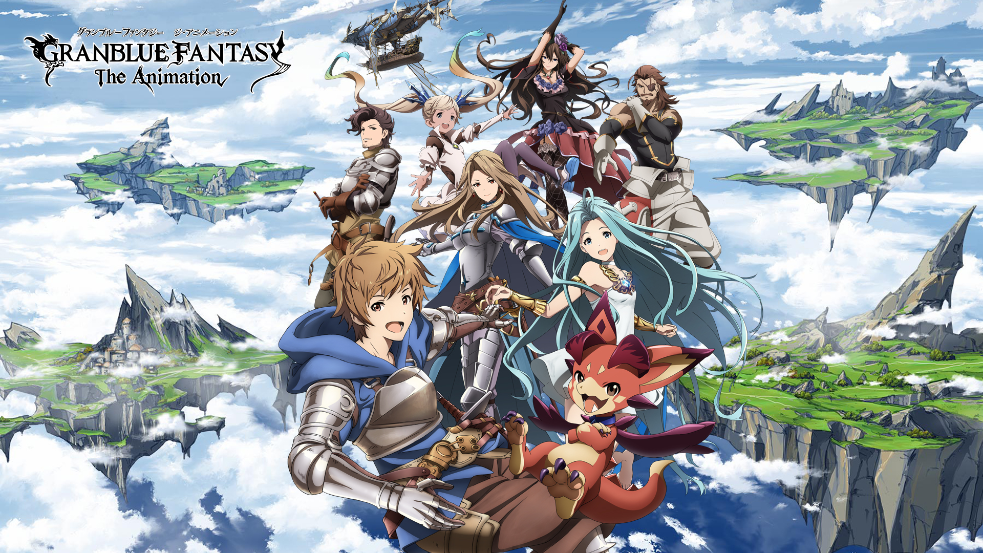 Granblue Fantasy The Animation Wallpaper By Ab 77 On Deviantart