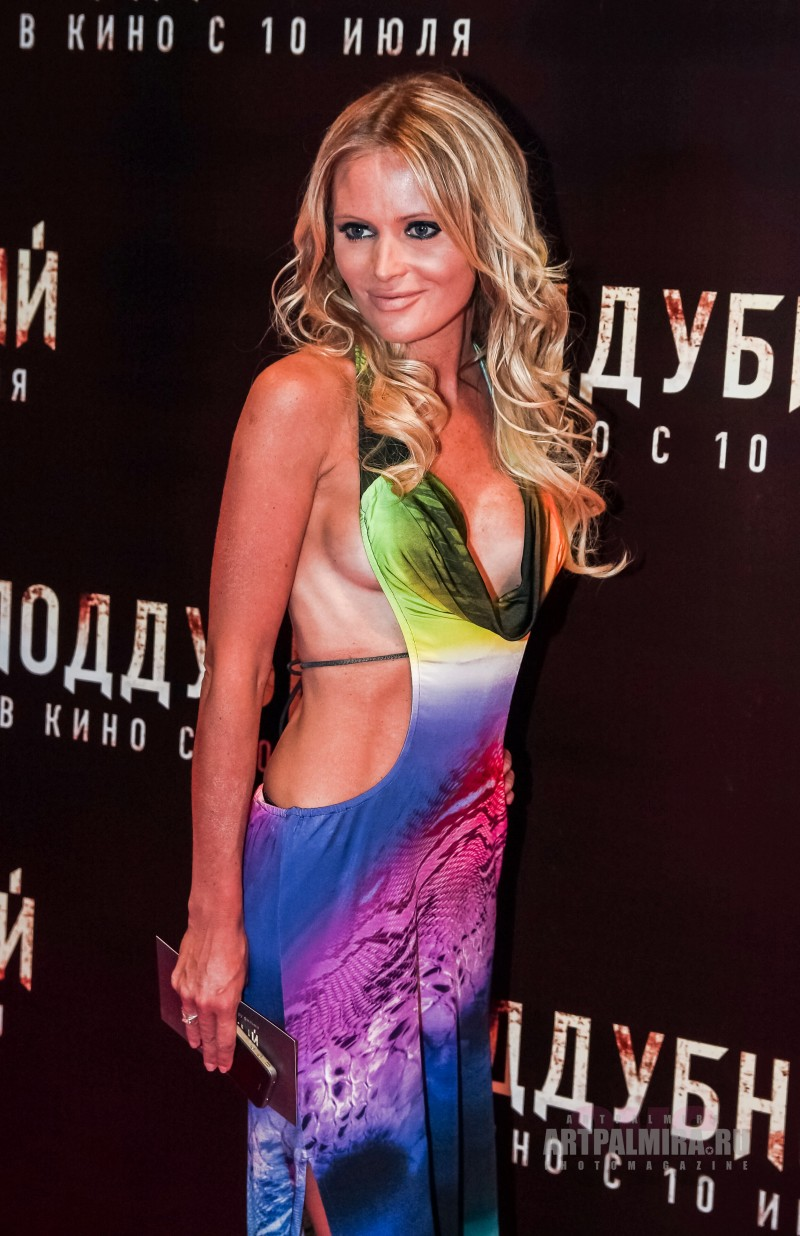 Dana Borisova commented on the rumors about her pregnancy 05/17/2018 43