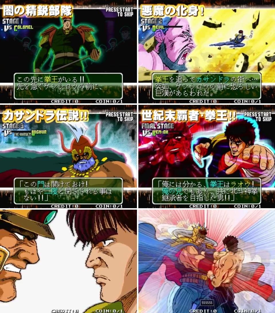 Punching Mania Path 4mp4 Snapshot Story By Retroreloads On