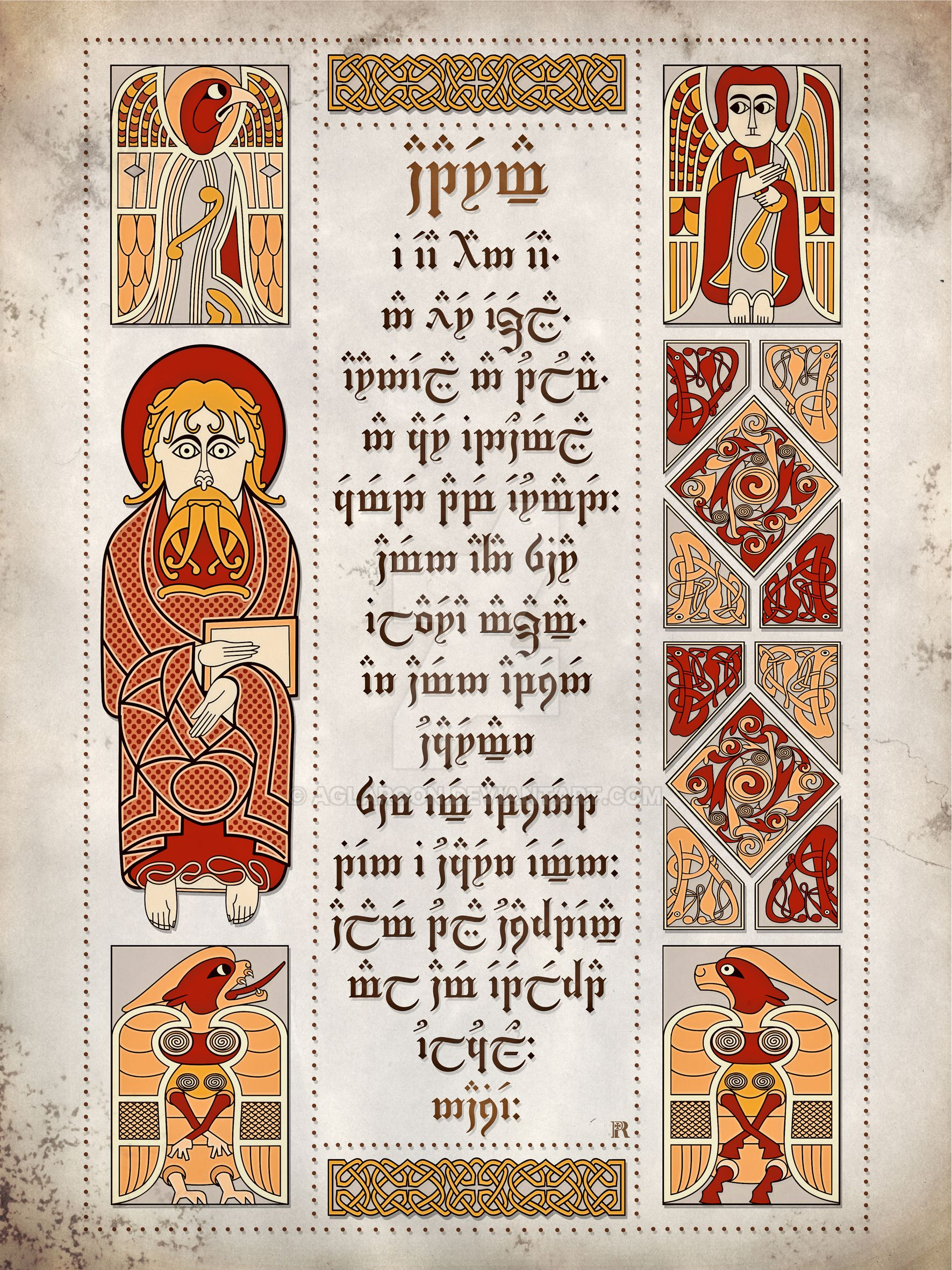 Ataremma VI - The Lords Prayer in Quenya Tolkien by Aglargon
