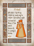 Aia Maria IV - Holy Mary in Quenya by Tolkien