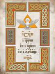 Alcar i Ataren - Glory in Quenya by Tolkien