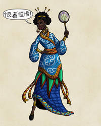 The Black Empress of China