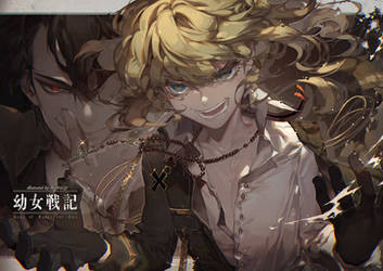 Let them come by kawacy