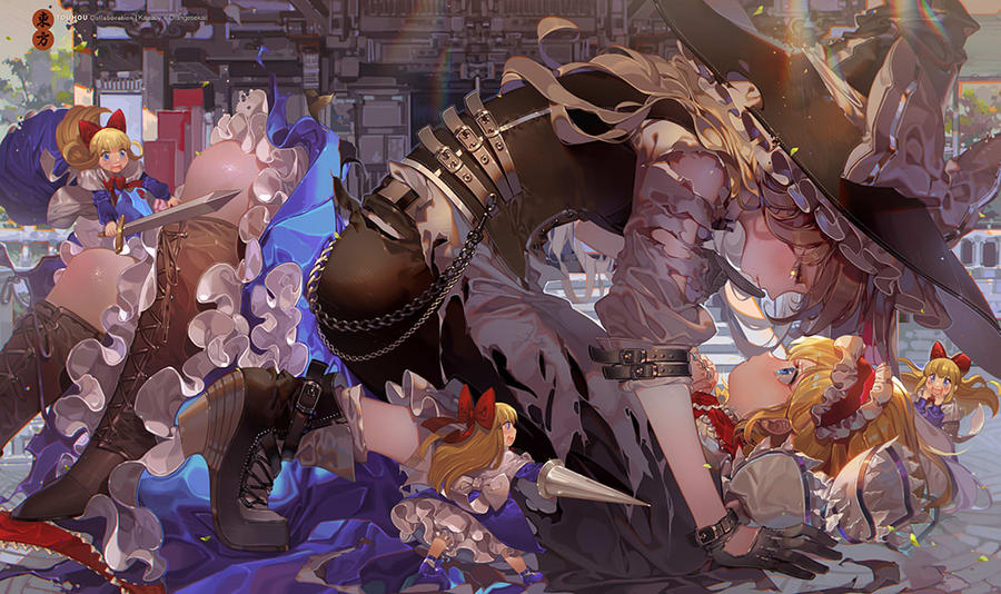 Be quiet by kawacy