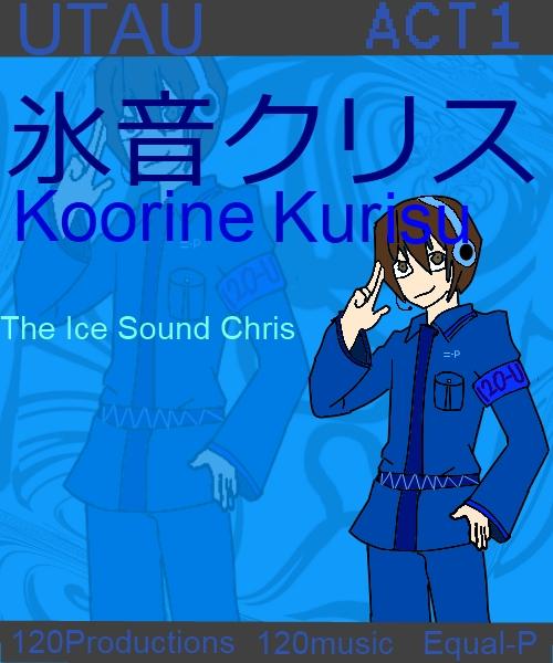 Requests CLOSED Koorine_Kurisu_Concept_Box_Art_by_Zindeal