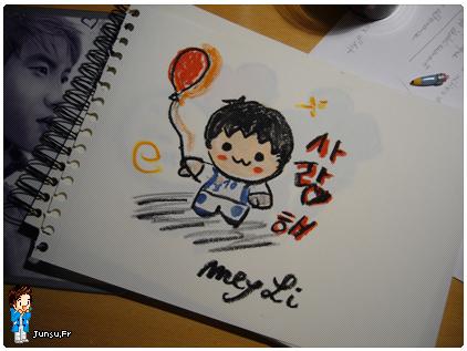 Junsu Balloons cute by MeyLi27 on DeviantArt  Junsu Balloons ...