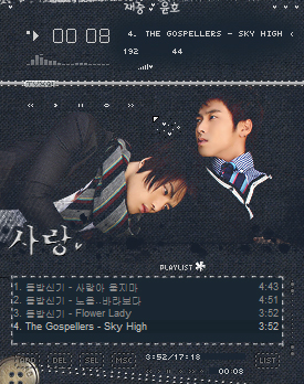 yunho and jaejoong relationship trust