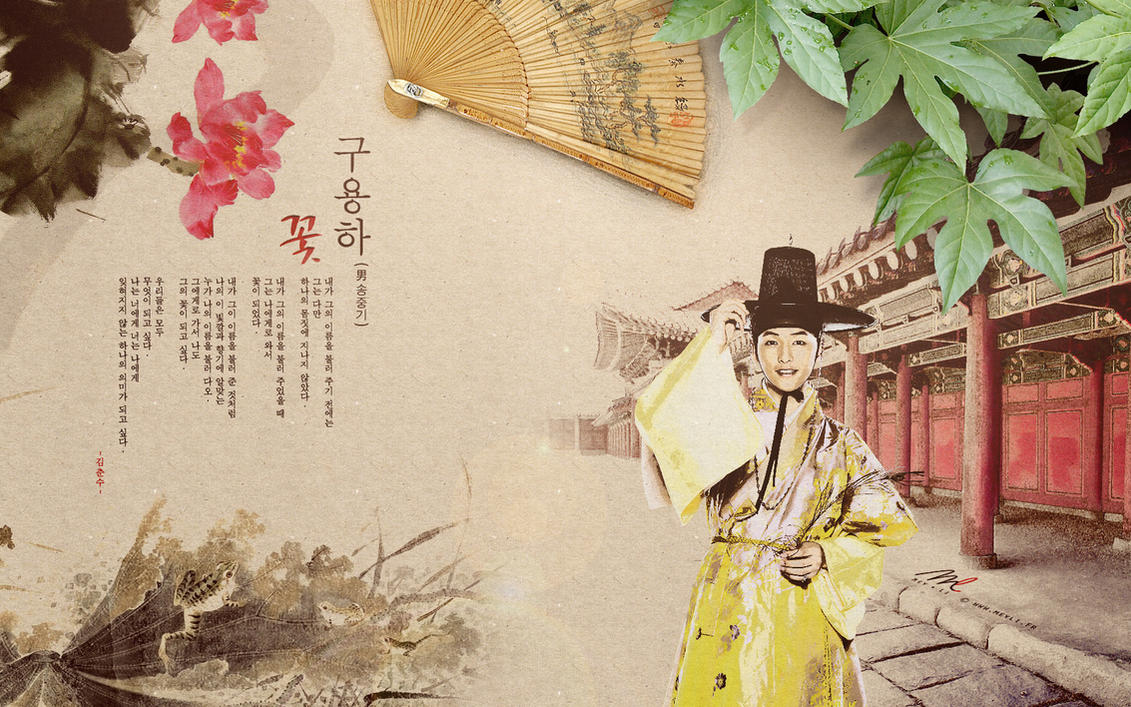 Song Joong Ki - Picture Gallery