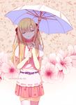 :SS: Hiraku