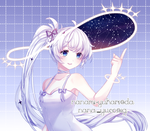 :DTIYS: Cosmic Imagination