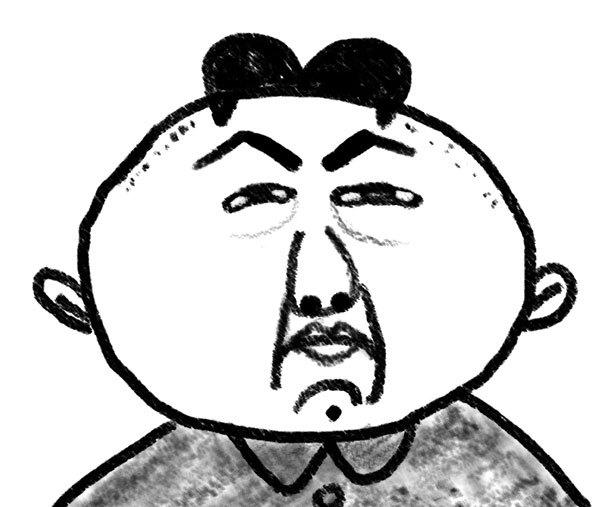 Kim Jong-un by Art-of-Eric-Wayne