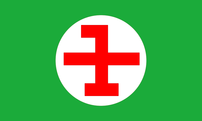 Flag Of Fascist Iranpersiasumka By Lorddavid1996 On Deviantart