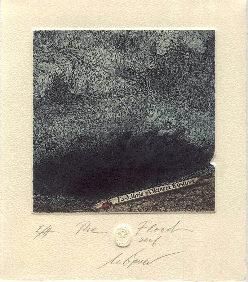 Ex Libris Viktoria Kostova by mgruev