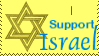 I Support Israel II by Serenidade