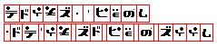 Jat,Kree language by marhawkman