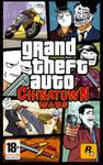 GTA ChinaTown Wars - Memes