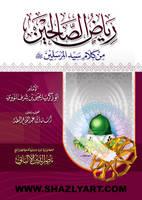 islamic by dosary45