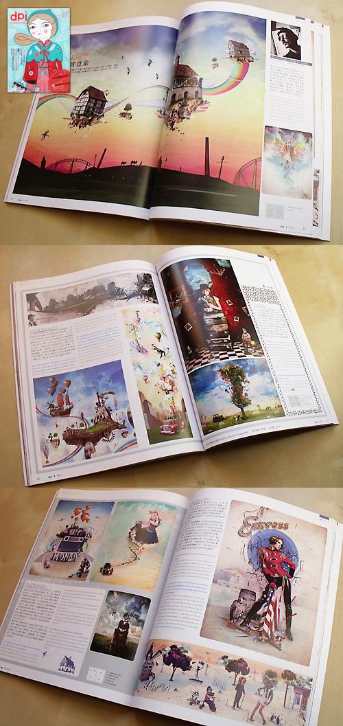 Dpi-Magazine_Feature