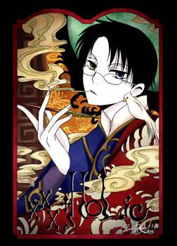 Happy Birthday Watanuki!