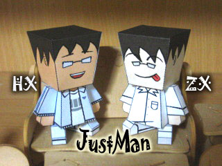 JustMan_HX_ZX by JustUsproduct