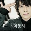 Super Junior-M - Donghae by SakuraNakajima
