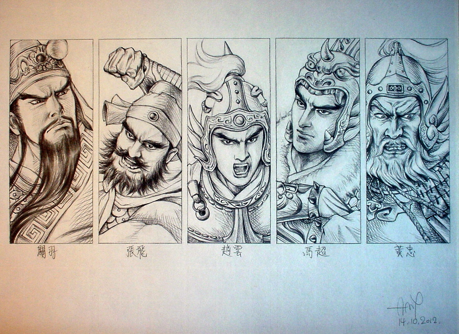 romance of the three kingdoms xi 5 tiger generals